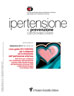 Suppl. 1 Linee guida 2013 ESH/ESC per la diagnosi ed il trattamento dell'ipertensione arteriosa